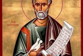 Seksi St. Yusuf